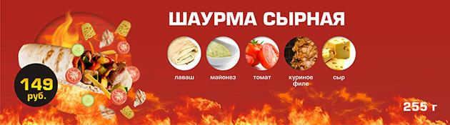 MGrill_menu_630x175