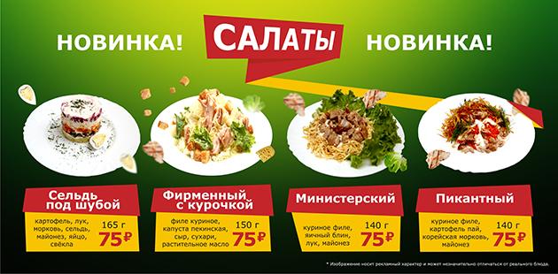 MGrill_menu_630x310
